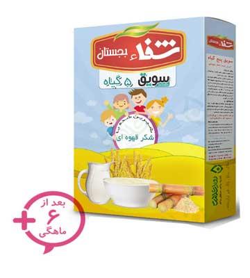 سویق کودک حاوی شکر قهوه ای (سرلاک)  